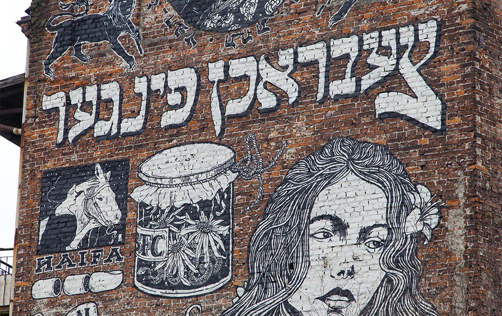 Еврейский квартал в Кракове. Казимеж