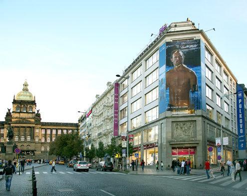 Шоппинг в Праге. Дом Моды